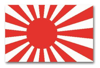 Photo Drapeau Japan War