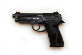 Photo Pistolet Co2 culasse fixe BORNER SPORT 306 cal. 4.5mm BB's