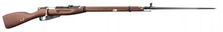 Photo Réplique Bolt fusil  Mosin-Nagant 1891/30 à ressort metal et bois 1,5J