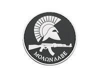 Photo Patch PVC Molon Labe AK Noir