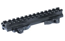 QD rail riser 0-45 degrees