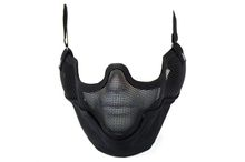 Photo Bas de masque grillage shield v2 - Noir