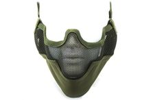 Photo Bas de masque grillage shield v2 - Vert