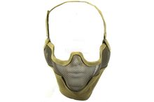 Photo Bas de masque grillage shield v2 - tan