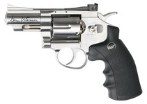 Revolver CO2 Dan Wesson silver 2,5'' BB's cal. 4,5 mmRevolver CO2 Dan Wesson silver 2,5'' BB's cal. 4,5 mm