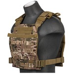 Photo Gilet léger Plate carrier Camo 1000D