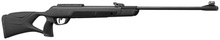 Photo Carabine Gamo g-Magnum cal 5. 5 - 36j
