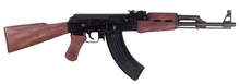 Photo Réplique décorative Denix du fusil d'assault russe AK47