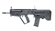 Photo Réplique GBBR TAVOR Flattop gaz 1,0J