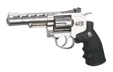 Photo Réplique revolver Dan wesson silver 4'' Co2