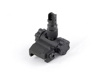 Photo Rear sight pour Scar H MK17 - VFC